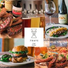クラフトビール&ワイン 7DAYS Craft Kitchenの写真