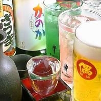 飲み放題60分555円(税抜)