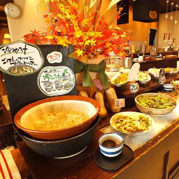 野の葡萄 ららぽーと横浜店のおすすめ料理1