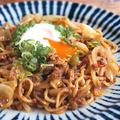 料理メニュー写真台湾やきそば