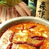 ヨコバチ YOKOBACHIのおすすめ料理3