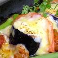 料理メニュー写真野菜のラザニア