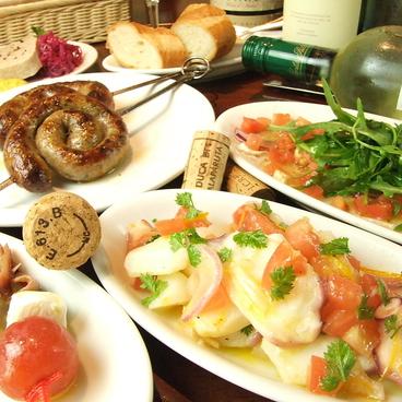 イルバロッコ 有楽町店のおすすめ料理1