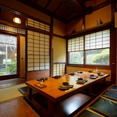 和の雰囲気でゆったり☆予約必須8名様個室