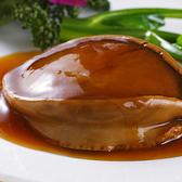 香港海鮮料理 椰林 ヤーリンのおすすめ料理2
