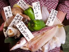 たちばな水産のおすすめ料理1