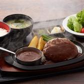 フレンドリー 貝塚店のおすすめ料理2