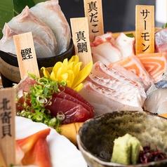 きさらぎ 新横浜店のおすすめ料理1