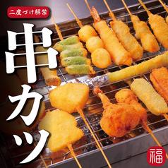 串揚げと鉄板焼き 福助商店のおすすめ料理1