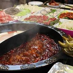 四川伝統火鍋 厨匠の特集写真