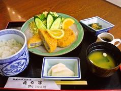 喜乃字 パル店の写真