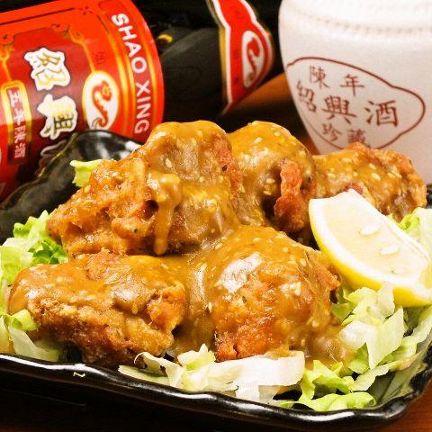 ■晩酌セット■ ドリンク1杯+小皿料理1品+点心・前菜1品 980円