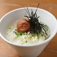 料理メニュー写真大粒紀州梅の鶏出汁茶漬け