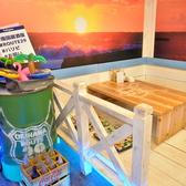 壁一面に海に沈む夕日が描かれています。特にこのお座敷は特等席。夕日を眺めながら飲むお酒は格別!