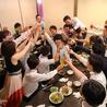 鶏料理個室ダイニング 風花 かざはな 松山大街道店のおすすめポイント2