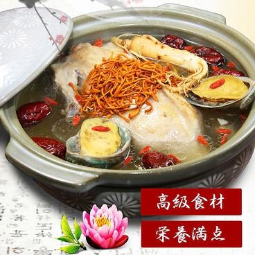 韓国家庭料理 延明 故郷の家のおすすめ料理1
