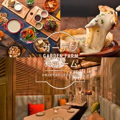 横浜ガーデンファーム 横浜西口駅前店の写真