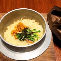 本場京都のだし×宮城の旬の食材を使用した絶品の釜飯