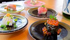 築港くるくる寿司のおすすめ料理1