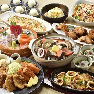 いろはにほへと 米沢中央店のおすすめ料理1