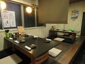 ゆったり寛げるお座敷は2つのテーブルをつなげて15名までご利用可能です。
