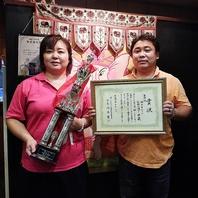 『麺-1グランプリ in 館林』で2年連続入賞したオムソバ