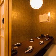 全席完全個室×地鶏が自慢のお店!