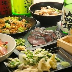 食べ飲み放題居酒屋 綱吉 神戸三宮店の写真