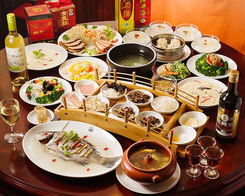 100種料理の食べ飲み放題コース3,000円より!雲南伝統料理をお楽しみください♪