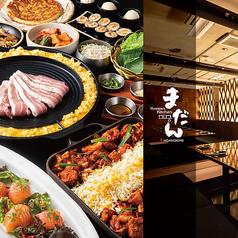 Korean Kitchen まだん 阪急東通り店の写真