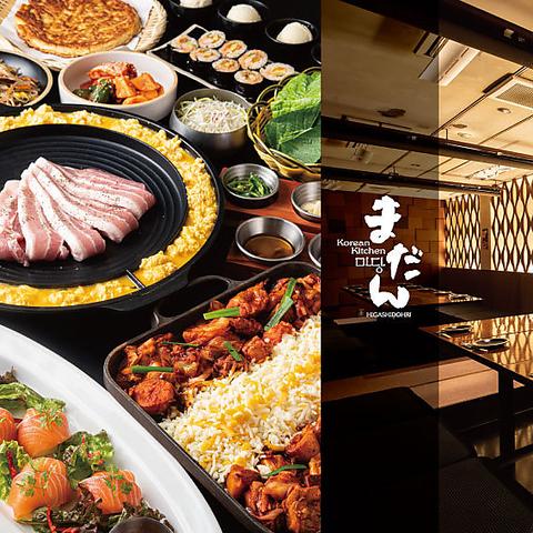 梅田でチョアチキン・チーズタッカルビなど今話題の韓国料理が食べれるお店。