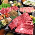 冷凍していない!!上質なチルド肉を、食放で思う存分楽しめちゃう♪