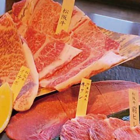 ◆一番人気!◆幻の松坂牛焼肉定食