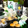 金沢うさぎ 片町店のおすすめポイント3
