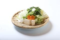 料理メニュー写真季節の野菜盛り(2人前)