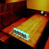 区切られたお席なので、横のお席が気になりにくく、ゆったりお食事をお楽しみ頂けます。