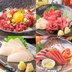 九州産地直送さくらのおすすめ料理1
