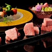 精肉店一筋60余年の目利きが選んだ、最高級のお肉を仕入れてご提供します。産地や銘柄に甘えることなく、一頭一頭しっかりと目を凝らし選定しております。