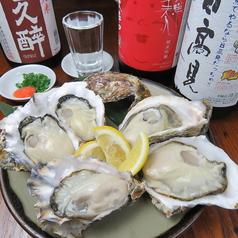 牡蠣の店 山崎屋 OK横丁店の写真