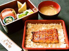 大塚 大和田 本店のおすすめ料理1