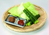 串特急 熱海店のおすすめ料理2