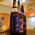 泡盛はもちろんですが、宮古島では珍しく日本酒も多数取り揃えてます