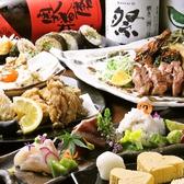 隠れ家個室 さくら 姫路南口駅前店のおすすめ料理2