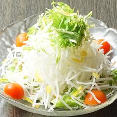 料理メニュー写真ゆず皮と大根のゆず胡麻サラダ
