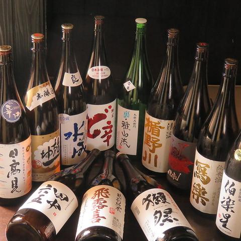 ☆目玉☆通常飲放1.500円+500円で厳選日本酒10種・獺祭・伯楽星も飲放題!氷結レモンサワー♪