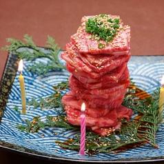 神田 焼肉 ゑびす本塵のおすすめ料理3