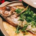 漁港直送居酒屋 漁師飯とと丸 鹿児島天文館店のおすすめ料理1