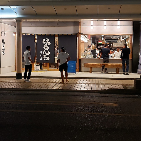 はるんち|店舗イメージ1