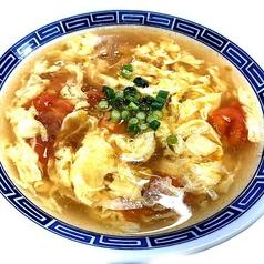 玉子トマトスープ