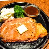 腹八分目 浅草駅前店のおすすめ料理3
